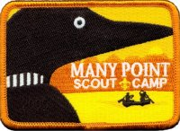 2005 Shirt Patch